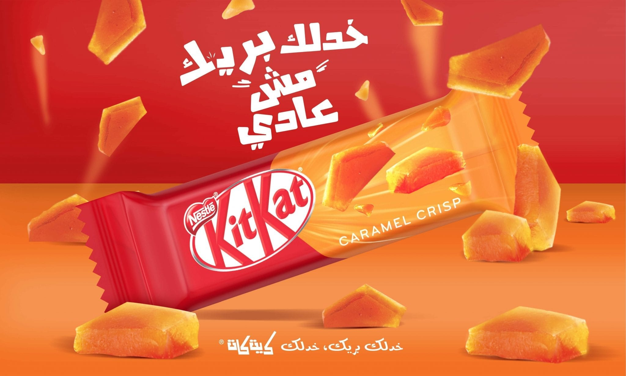 Kitkat Visualsf_Page_02