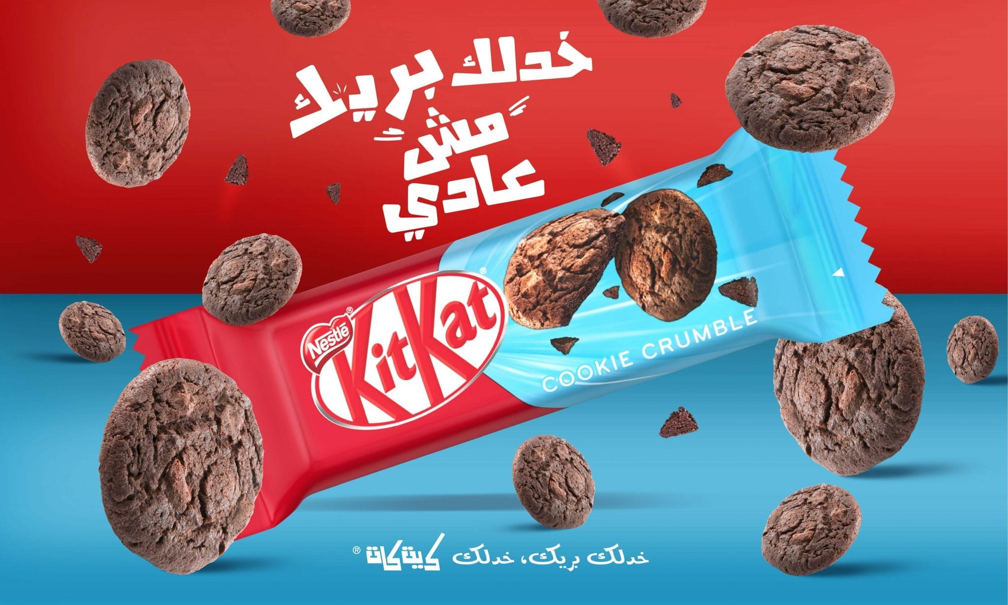 Kitkat Visualsf_Page_03