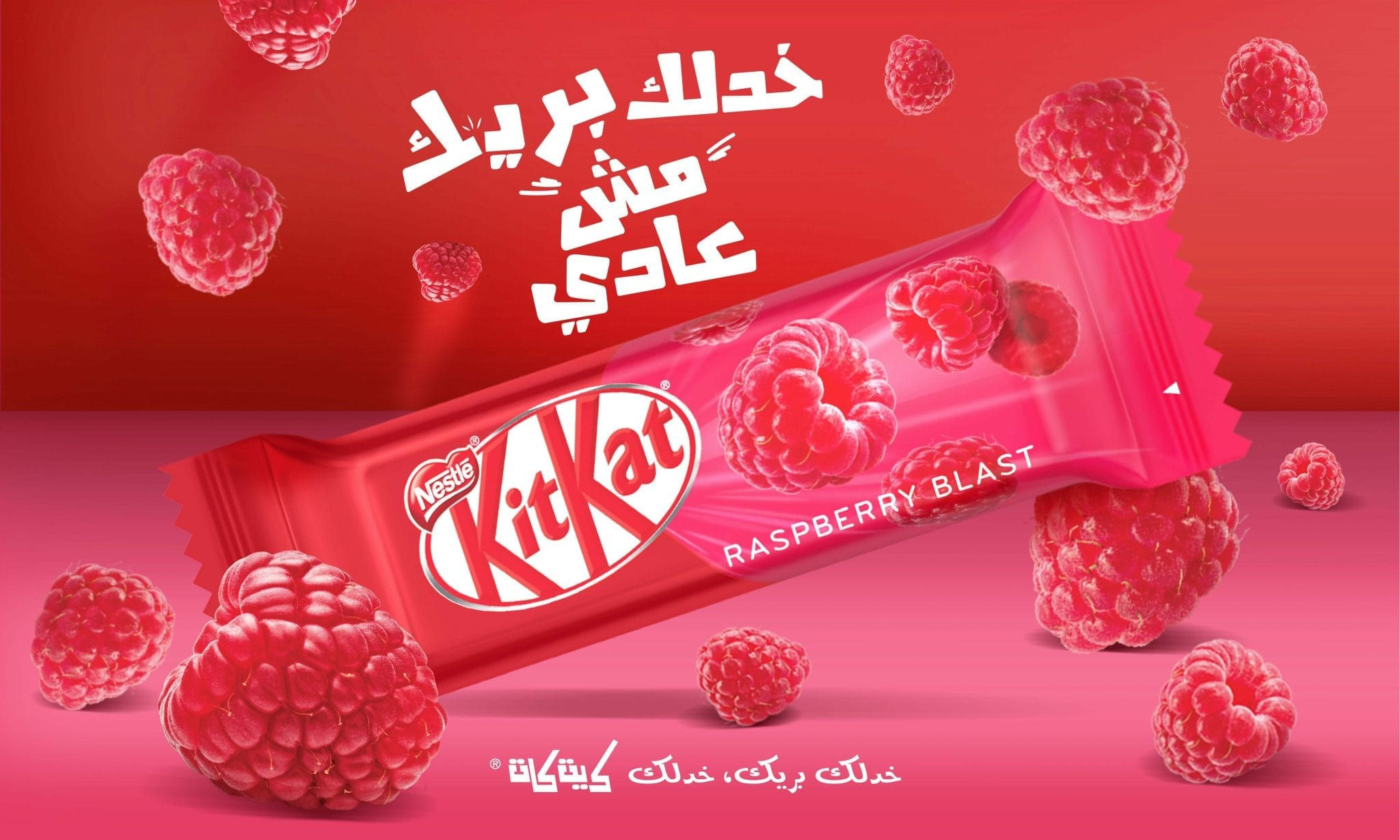 Kitkat Visualsf_Page_05