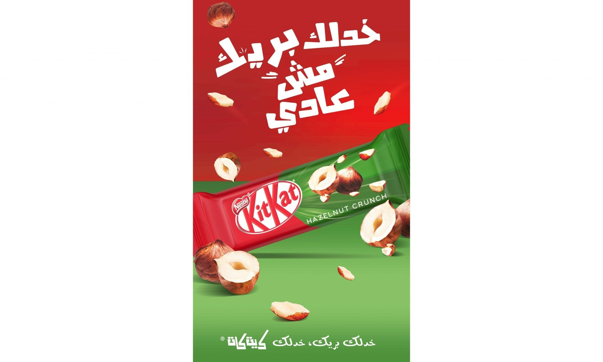 Kitkat Visualsf_Page_08