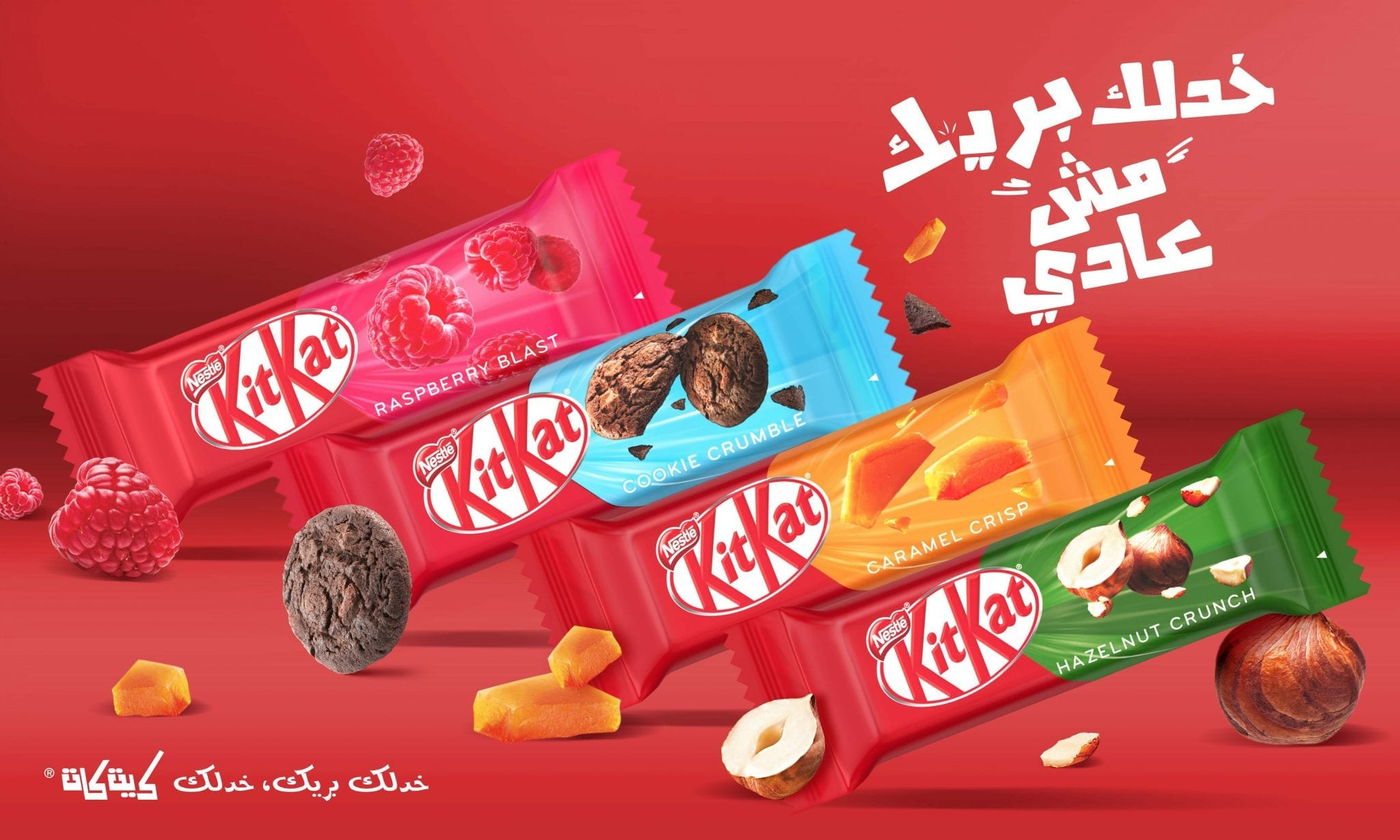 Kitkat Visualsf_Page_10