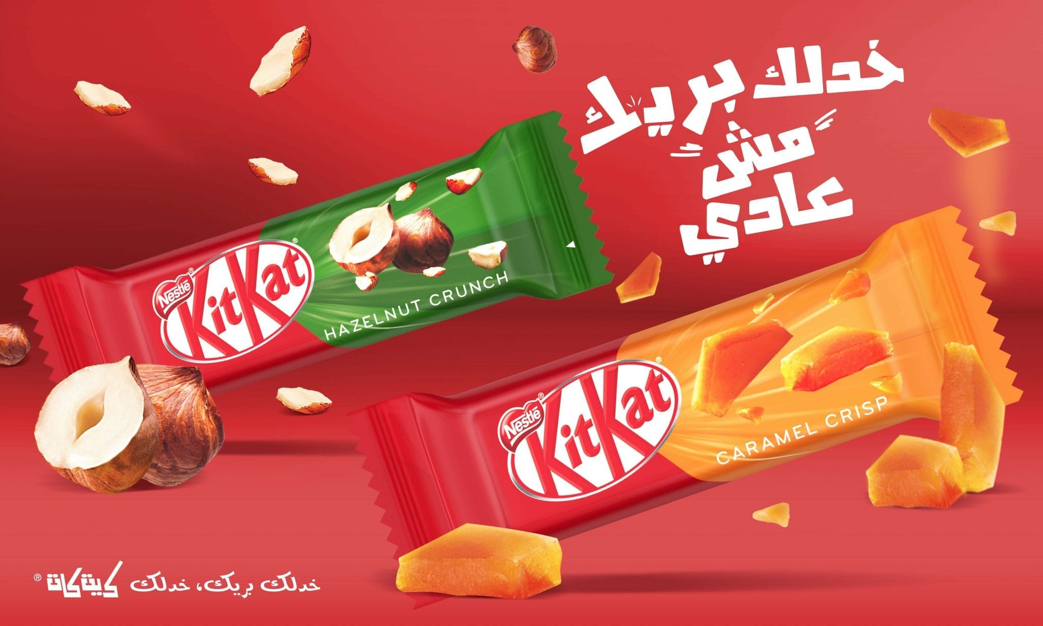 Kitkat Visualsf_Page_11