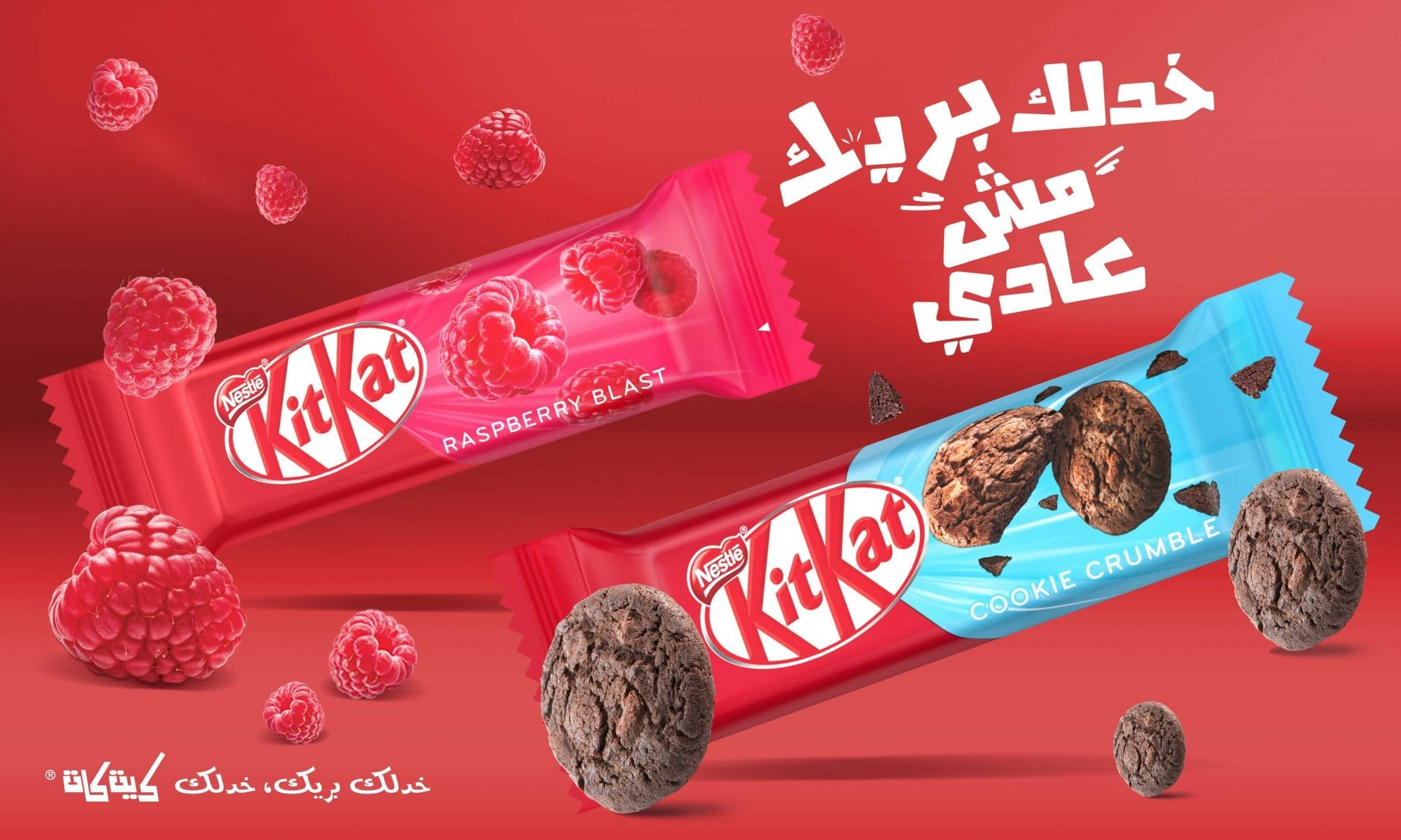 Kitkat Visualsf_Page_12