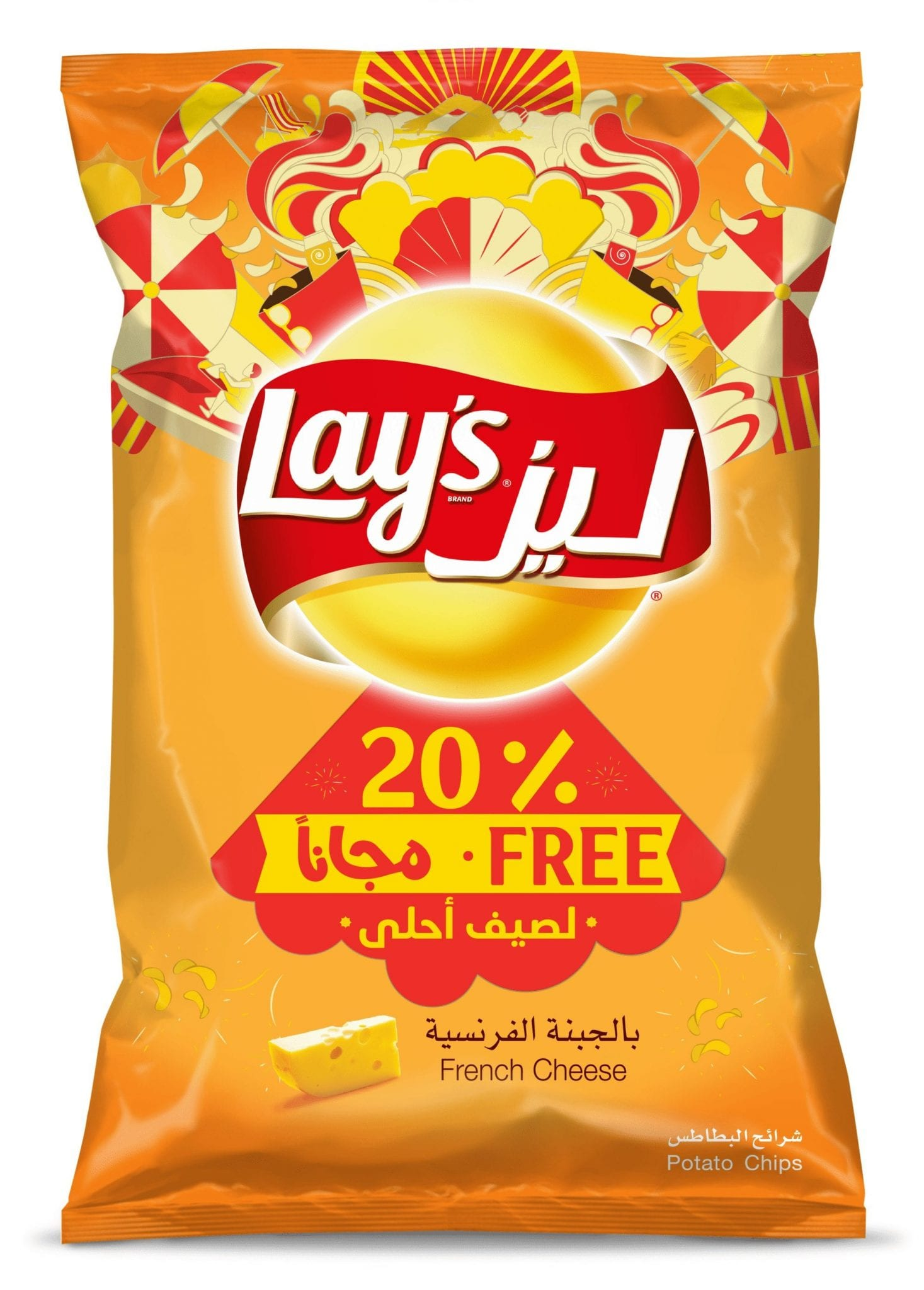 Lays Cheese_2k