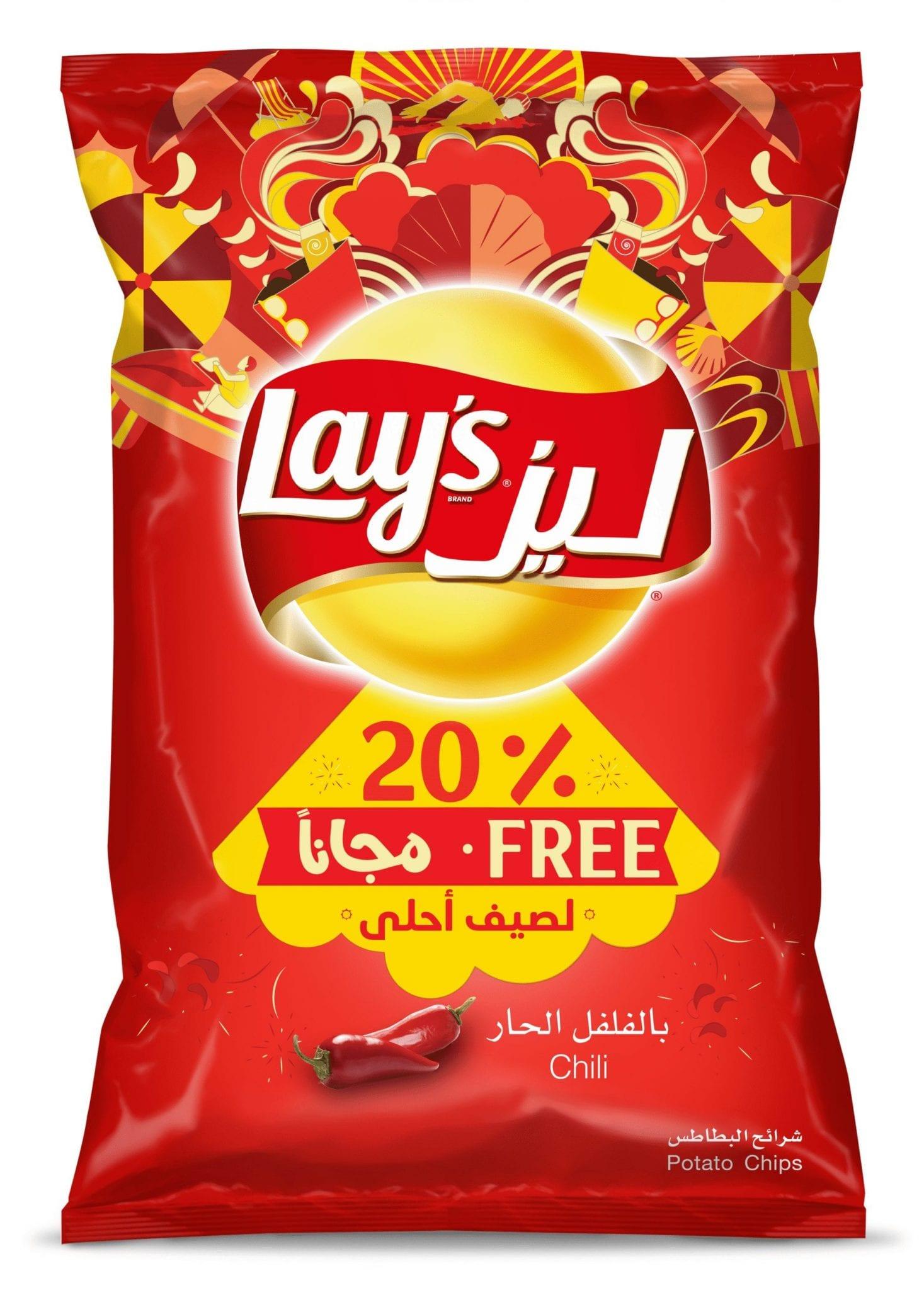 Lays Chili_2k