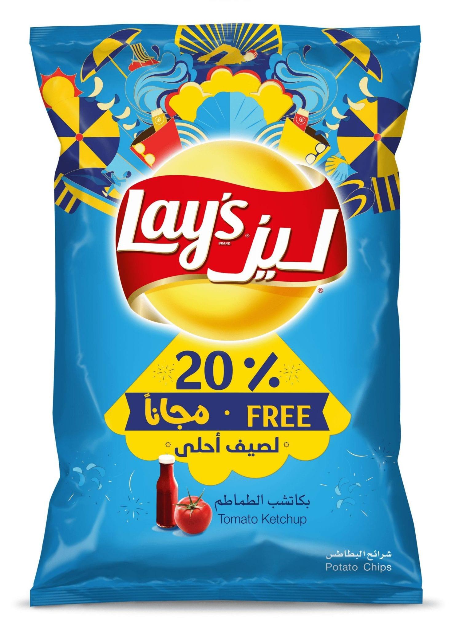 Lays Ketchup_2k