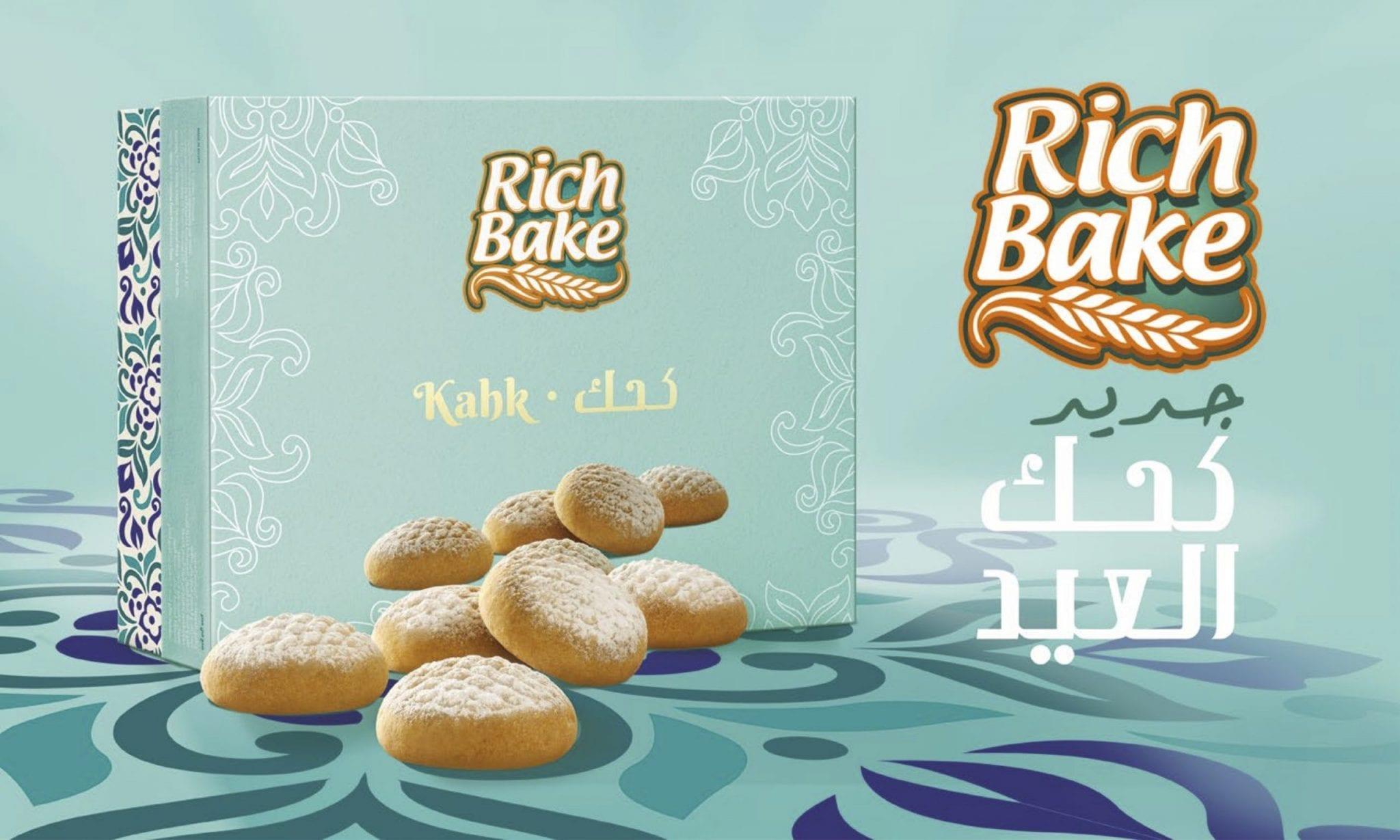 RICH BAKE MV(1) (1)