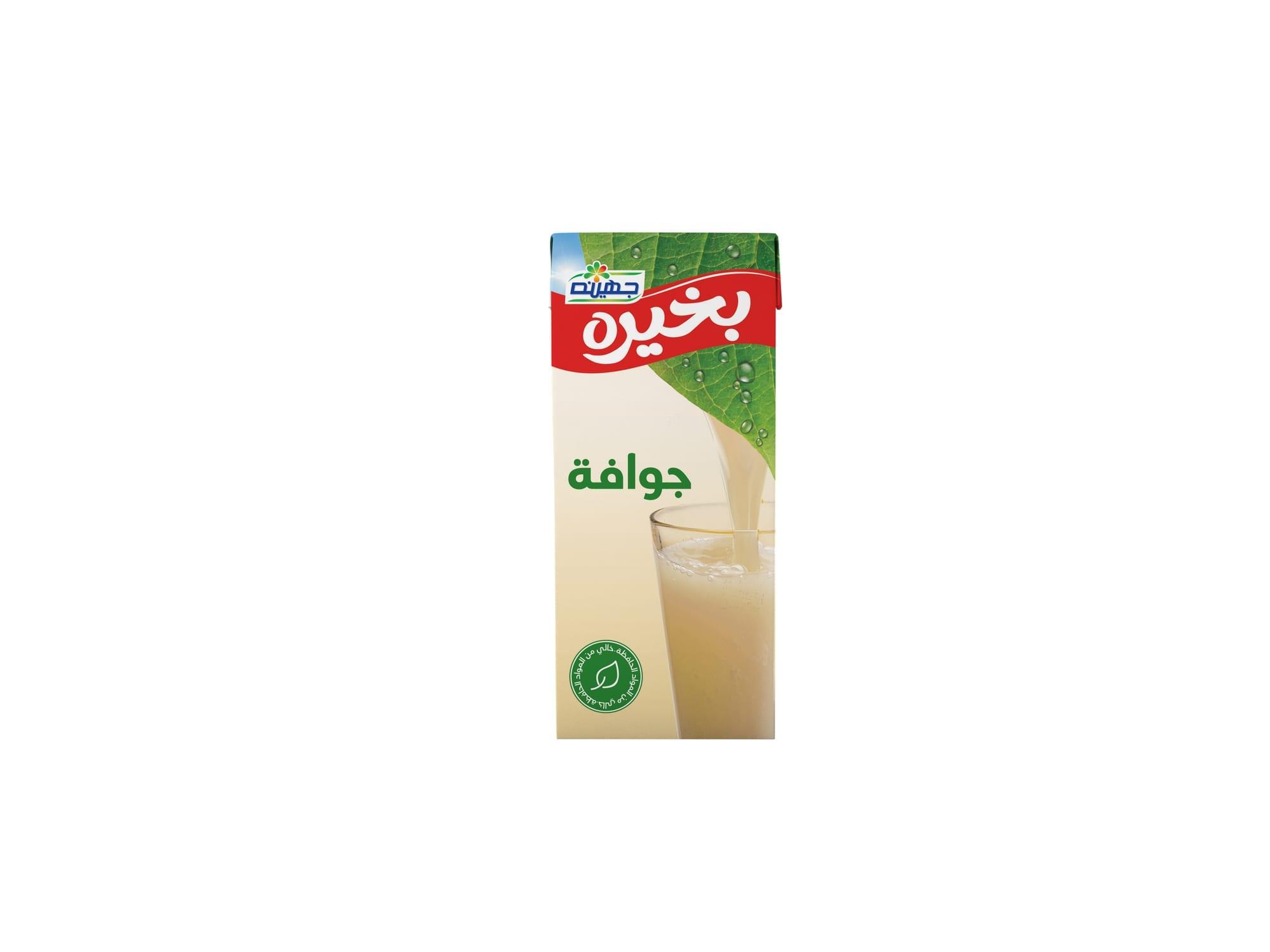 guava arabic_2k