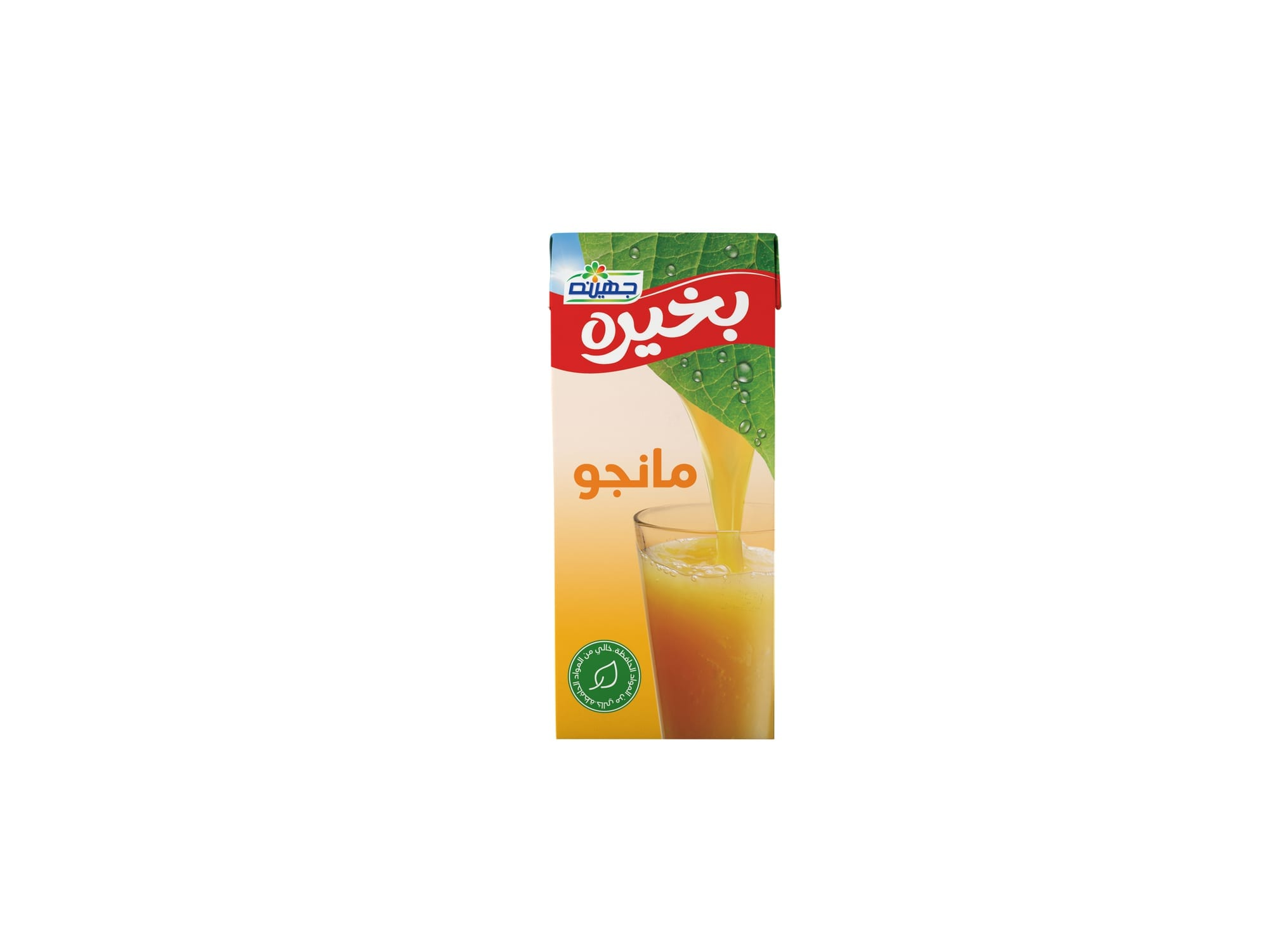 mango arabic_2k